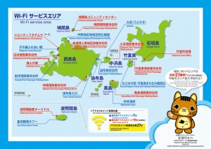 竹富町フリーWi-Fi提供エリア:(地図提供/竹富町役場)