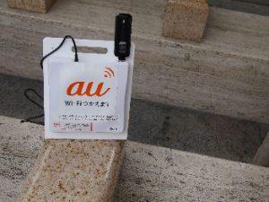 写真04-2:駅前広場の00000JAPANのAP(KDDI)
