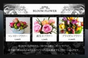 tmpl_JP_REV1_1610_flowershop