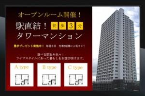 tmpl_JP_REV1_1610_fudosan